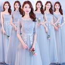 伴娘服韓版宴會小晚灰色顯瘦姐妹團派對畢業...
