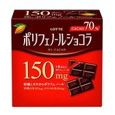 LOTTE 代可可脂巧克力70% 56g【愛買】