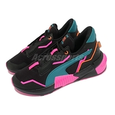 【海外限定】Puma 訓練鞋 Provoke XT FM Xtreme 女鞋 黑 桃紅 運動 慢跑鞋【ACS】 19411001