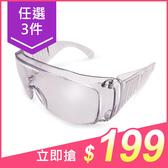 【任3件$199】台灣製造 阿中同款護目鏡(大人款)1入【小三美日】
