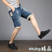 男士牛仔短褲 夏季薄款寬鬆五分褲