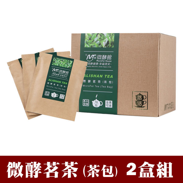 【鮮食優多】麗豐微酵館 • 微酵茗茶 2盒組