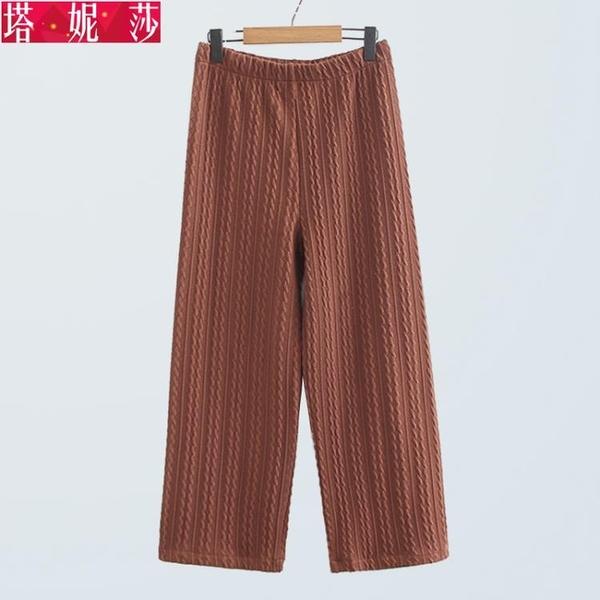 新款大碼胖mm春裝針織墜感寬管褲女顯瘦直筒胯寬大腿粗的褲子