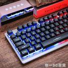 狼途背光機械手感鍵盤臺式電腦筆記本外接USB有線家用金屬薄膜女生辦公【帝一3C旗艦】YTL