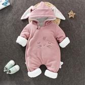 嬰兒秋冬連身衣外出服3-6個月8男女寶寶哈衣新生兒衣服冬裝爬爬服 - 雙十一熱銷