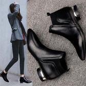 靴子女短靴秋冬新款馬丁靴英倫學生韓版百搭粗跟低跟切爾西靴尖頭  初見居家