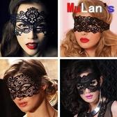 百姓公館 圣誕節 化妝舞會 派對公主 蕾絲 鏤空面具 黑色性感 情趣眼罩