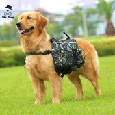 狗先生外出大狗狗自背包金毛拉布拉多寵物便攜背袋中型大型犬書包  igo初語生活