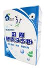 【田園工房】酵素洗衣粉2kg■不含EDTA和STPP