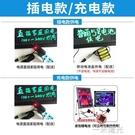 紐繽充電LED電子熒光板發光廣告牌掛牆立地式夜市地攤店鋪宣傳  一米陽光