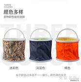 帆布釣魚桶折疊打水桶便攜圓形裝魚桶小號魚護桶漁具垂釣用品 QQ9134『東京衣社』