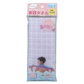 沐浴巾(27*92cm)【愛買】