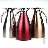304不銹鋼真空雙層咖啡壺保 全館免運