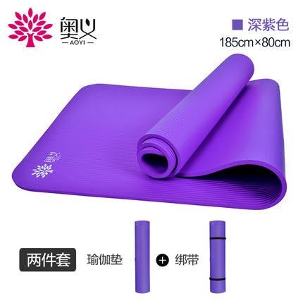 瑜伽墊男女初學者15mm加厚加寬加長防滑瑜珈健身墊無味兩件套WY【快速出貨八折優惠】