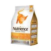 *WANG*美國Nutrience紐崔斯《SUBZERO頂級無榖貓+凍乾-火雞肉+雞肉+鮭魚》1.13公斤 貓糧/貓飼料