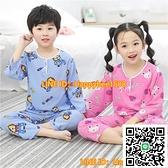 夏季棉綢男童睡衣男孩男童長袖薄款女童孩寶寶綿綢女孩套裝家居服【happybee】