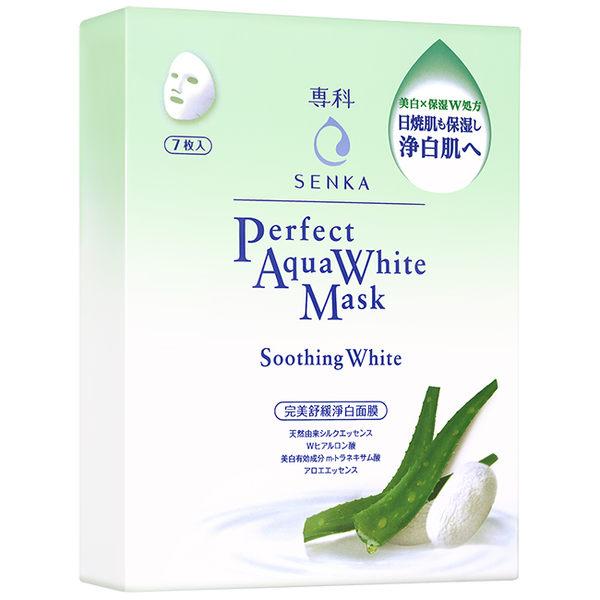 洗顏專科完美舒緩淨白面膜(25ml)7片/盒