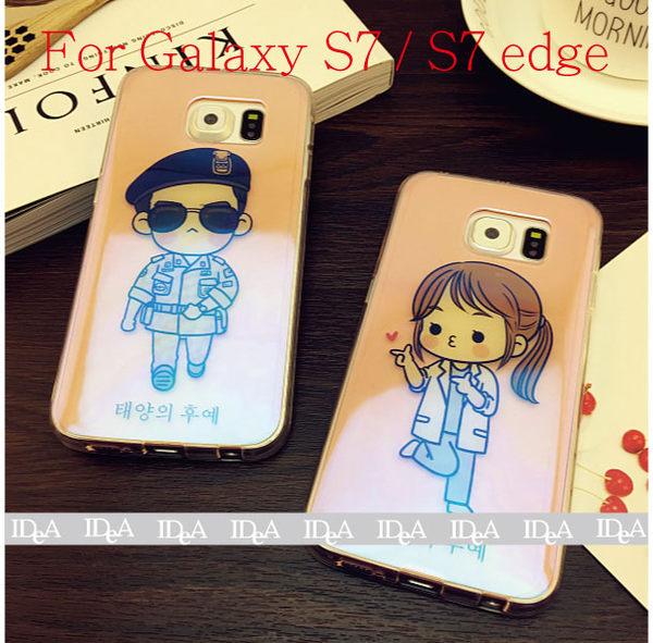 三星 Samsung Galaxy S7/S7 edge 太陽的後裔鐳射藍光 手機殼 軟殼  劉時鎮  姜暮煙 宋仲基 宋慧喬 團結