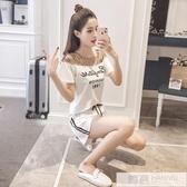 短袖套裝女裝夏季新款韓版時尚學生寬鬆小香風短褲休閒運動兩件套 韓慕精品