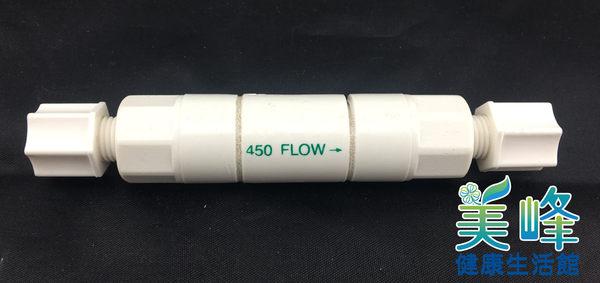 RO機.RO逆滲透廢水比2分管適用50~75加崙RO膜450FLOW,50元