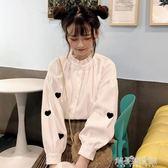 秋季女裝韓版窄管小清新心形刺繡木耳邊立領襯衣長袖休閒襯衫上衣 解憂雜貨鋪