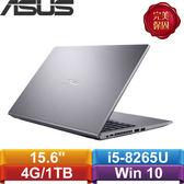 ASUS華碩 Laptop 15 X509FB-0031G8265U 15.6吋筆記型電腦 星空灰