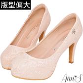 Ann'S愛情故事-小鑽蝴蝶結防水台蕾絲高跟婚鞋-粉