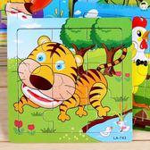 12張木質拼圖幼兒早教益智力積木玩具【洛麗的雜貨鋪】