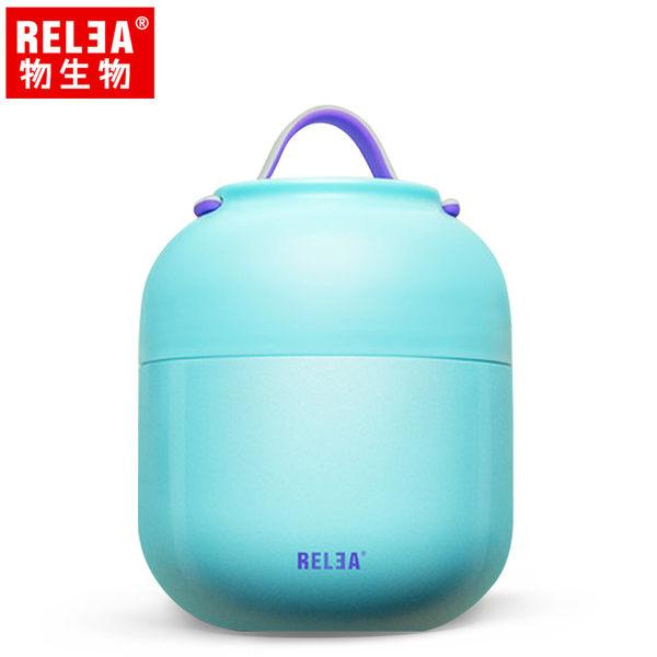 【香港RELEA物生物】500ml Hello馬卡龍304不鏽鋼真空燜燒罐(海鹽藍)