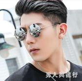 圓形太陽鏡男偏光鏡個性開車司機新款復古墨鏡男士眼鏡 DR3312【男人與流行】