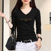 2020秋季新款長袖T恤女士黑色打底衫緊身上衣修身百搭純棉白色V領 怦然新品