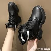 馬丁靴女英倫風2019年新款女鞋子百搭加絨黑色小短靴冬季棉鞋