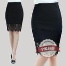 窄裙 2021春夏新款韓版下擺蕾絲拼接包...
