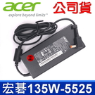 公司貨 宏碁 Acer 135W 原廠 變壓器 Aspire Z1811 ZX6970 Veriton L5100 Z4620G