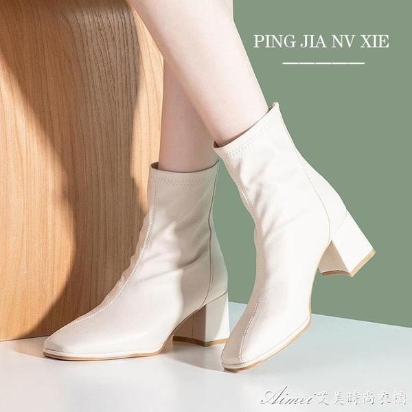 高跟靴真皮馬丁靴女英倫風秋冬新款韓版短靴子方頭高跟網紅瘦瘦靴 快速出貨