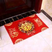 婚慶用品結婚門墊腳墊進門喜慶紅色婚房臥室布置新房裝飾喜字地毯
