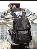 後背包男時尚潮流個性電腦背包初中高中大學生書包休閒韓版旅行包 古梵希igo