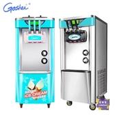 冰淇淋機 冰淇淋機商用台式智慧甜筒機聖代機全自動立式冰激凌機T