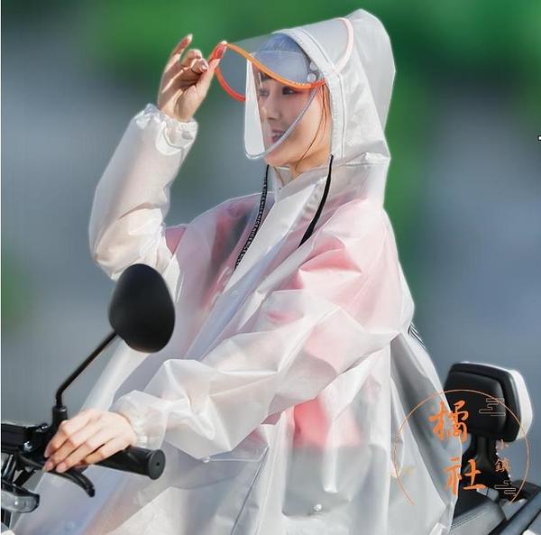 雨衣女成人騎行雨衣長款防暴雨【橘社小鎮】