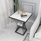 北歐ins大理石邊幾沙發邊櫃小茶几角幾臥室床頭小方桌子簡約現代WD  一米陽光