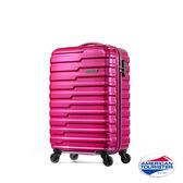 AT美國旅行者 22吋HANDY 活力炫彩硬殼四輪拉桿行李箱(亮面桃紅)