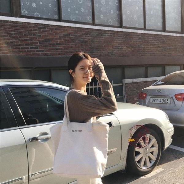 韓版簡約大容量帆布包女單肩慵懶風文藝小清新學生手提購物袋【快速出貨】