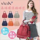 後背包媽媽包Yabin台灣總代理 大容量收納包待產包-JoyBaby