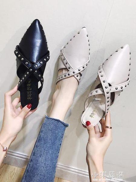 尖頭拖鞋秋季時尚外穿2019秋新款包頭半托鞋平底社會女鞋子穆勒鞋『小淇嚴選』