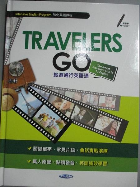 【書寶二手書T2/語言學習_E2B】Travelers go : 旅遊通行英語通_春香