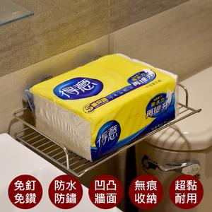 【易立家Easy+】平版衛生紙架 304不鏽鋼無痕掛勾 毛巾衣物收納架透明貼片