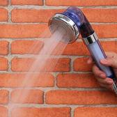 家用蓮蓬頭三檔可調淨水過濾花灑增壓節水淋浴噴頭負離子蓮蓬頭