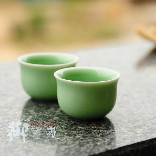 龍泉青瓷陶瓷普洱茶功夫茶具3個/組