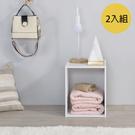 書櫃 收納 堆疊 置物櫃【收納屋】簡約加高單格櫃-白色(2入組)& DIY組合傢俱