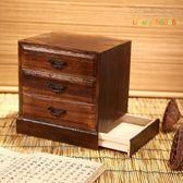燒桐實木收納箱 小型復古臥室雜物首飾盒 辦公室家庭整理箱帶暗格 YL-WTSX196